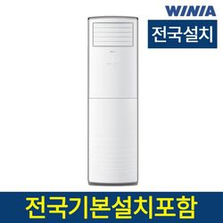 위니아 업소용 냉난방기 40형 MPBV40D3BHA 전국기본설치포함 T