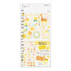 2022 DIARY SEAL Color - Yellow