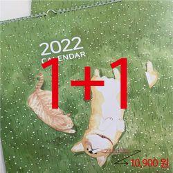 [1+1] 2022 일러스트 벽걸이 달력