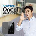 귀뚜라미 카본 탄소매트 전기온열매트 킹 KDM-833