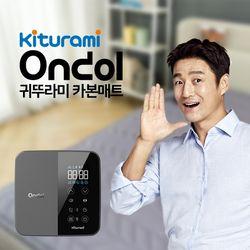 귀뚜라미 카본 탄소매트 전기온열매트 싱글 KDM-831