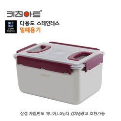 키친아트 금상첨화 스텐밀폐용기 11.5L 다용도김치통 보관용기
