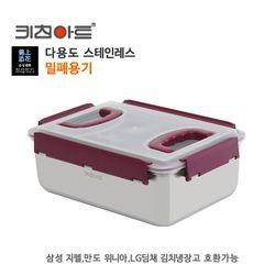 키친아트 금상첨화 스텐밀폐용기 7.5L 다용도김치통 보관용기