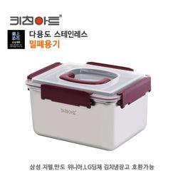 키친아트 금상첨화 스텐밀폐용기 6.8L 다용도김치통 보관용기