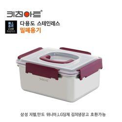키친아트 금상첨화 스텐밀폐용기 5.4L 다용도김치통 보관용기