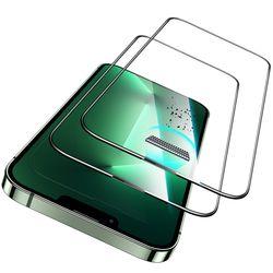 ESR 아이폰1313pro 5X 가이드 풀커버 아머라이트 2팩