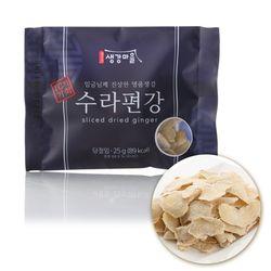 봉동생강마을 수라편강 먹기편한 파우치형 10개입