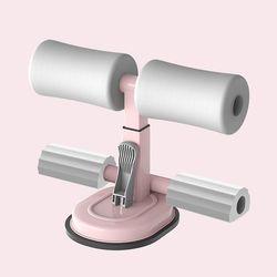 셀프 윗몸일으키기 흡착식 싯업바(그레이+핑크)