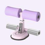 셀프 윗몸일으키기 흡착식 싯업바(퍼플+핑크)