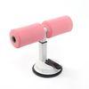 홈트 윗몸일으키기 흡착식 싯업바(핑크+화이트)