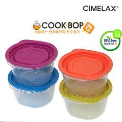 씨밀렉스 전자렌지용기 밥보관용기 쿡밥 4종 보관용기