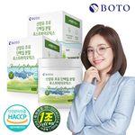 산양유 초유 단백질 분말 포스트바이오틱스 200g x 2박스