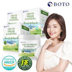 [무료배송] 산양유 초유 단백질 분말 포스트바이오틱스 200g x 3박스