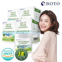 [무료배송] 산양유 초유 단백질 분말 포스트바이오틱스 200g x 4박스