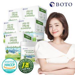 [무료배송] 산양유 초유 단백질 분말 포스트바이오틱스 200g x 5박스