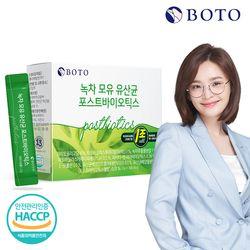 [무료배송] 녹차 모유 유산균 포스트바이오틱스 30포 1박스