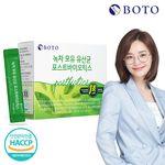 녹차 모유 유산균 포스트바이오틱스 30포 1박스