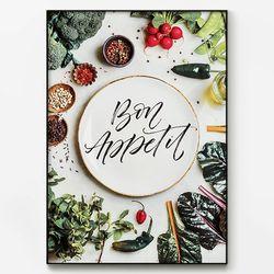 중형 메탈 음식 포스터 주방 레터링 액자 Bon appetit