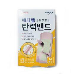 메디랩 탄력밴드-혼합형(14매입)일회용