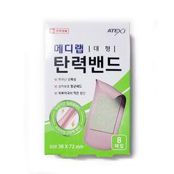 메디랩 탄력밴드-대형(8매입)일회용