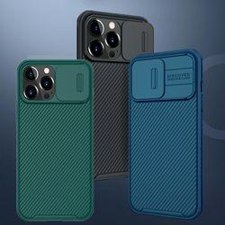 아이폰13 PRO MAX MINI 슬라이드 카메라보호 케이스