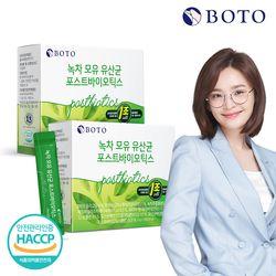 [무료배송] 녹차 모유 유산균 포스트바이오틱스 30포 2박스