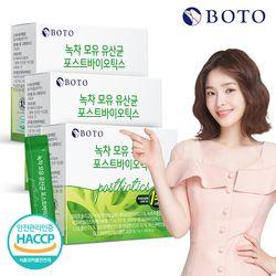 [무료배송] 녹차 모유 유산균 포스트바이오틱스 30포 3박스