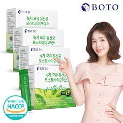 [무료배송] 녹차 모유 유산균 포스트바이오틱스 30포 4박스