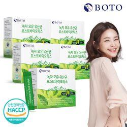 [무료배송] 녹차 모유 유산균 포스트바이오틱스 30포 5박스