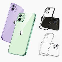 아이폰13 미니 PRO 맥스/투명 컬러라인 실리콘 케이스