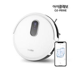 유진로봇 아이클레보 G5 프라임 로봇청소기