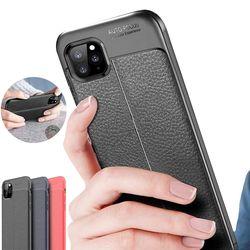 아이폰13 PRO MAX 미니/웨어러블 가죽 실리콘 케이스