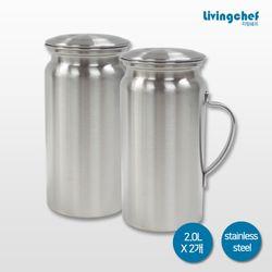 리빙쉐프 올 스텐물병 (2.0X2개) 냉장고물병