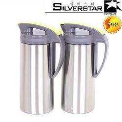 실버스타 실버메탈 국내산 스텐물병 (1800mlX2개) 냉장고물병