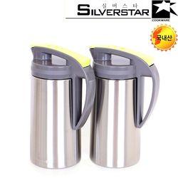 실버스타 실버메탈 국내산 스텐물병 (1500mlX2개) 냉장고물병