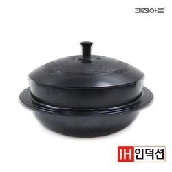 키친아트 금상첨화 인덕션가능 가마솥 22cm 가마솥냄비