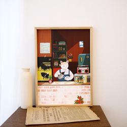 A3 종이 포스터 - 냥 바리스타
