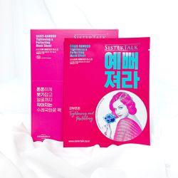 시스터톡 예뻐져라 마스크팩 10매입 25gx10