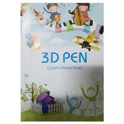 40가지 3D펜도안집 2개