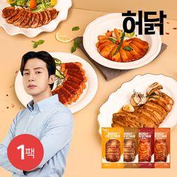 [허닭] 슬라이스 스팀 닭가슴살 100g 4종 1팩