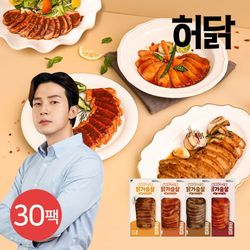 [무료배송] [허닭] 슬라이스 스팀 닭가슴살 100g 4종 30팩