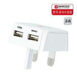 에스크로스 컨트리 여행용 USB 충전기 (영국 인풋)