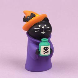 concombre 마녀고양이
