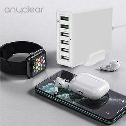 스마트 USB 퀵차지 3.0 멀티고속충전기 6포트 퀵차저 ZX-6U01QN