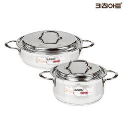 키친아트 바빈 바닥3중 스텐냄비세트 2종H(양20+전24)