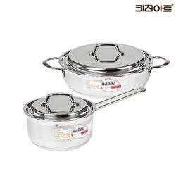 키친아트 바빈 바닥3중 스텐냄비세트 2종D(편16+전24)