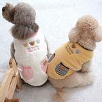 패리스독 강아지옷 곰세마리 후리스
