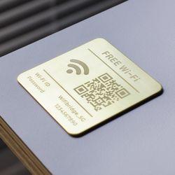 와이파이브릿지 스마트폰 QR코드 간단한 와이파이 연결