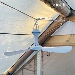 천장실링팬 천장형선풍기 타프팬 캠핑용 가정용 PDB-FAN10