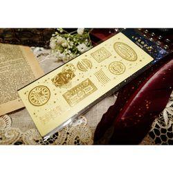 세레스 금박 우표스티커 2매